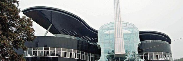 Music School in China